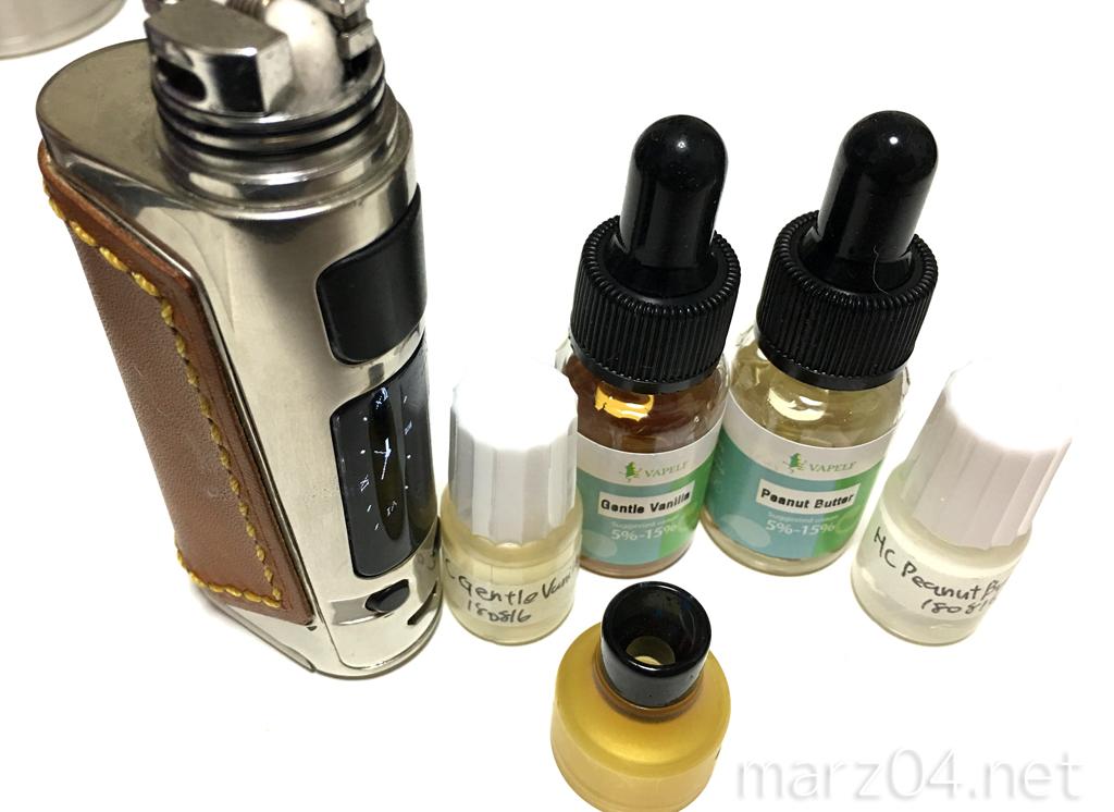 復活したHealthCabinのフレーバー(香料)をレビュー | 試飲編3 バニラ系+α