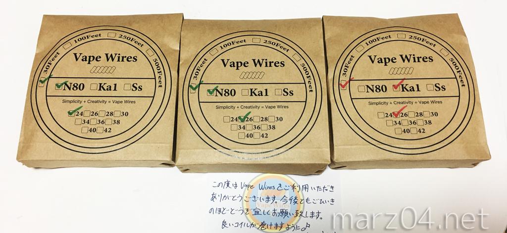Vape Wiresさんのワイヤーを買ってみました。