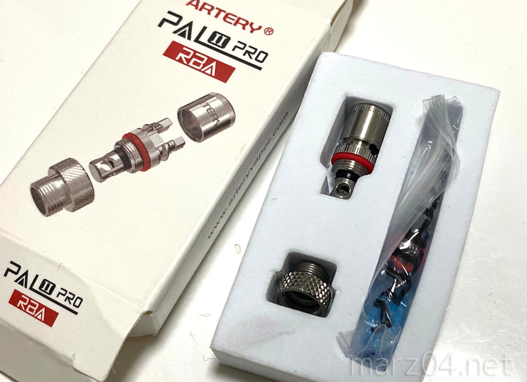 Artery純正のPAL2 Pro RBAコイルを買ってみました|先行のVSSとの比較等