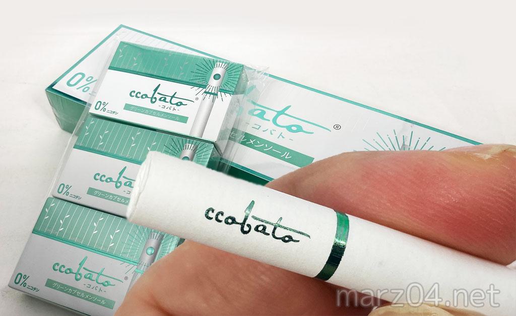 ccobato(コバト) グリーンカプセルメンソール レビュー|茶葉を使用したニコチン0の加熱タバコ用ヒートスティック