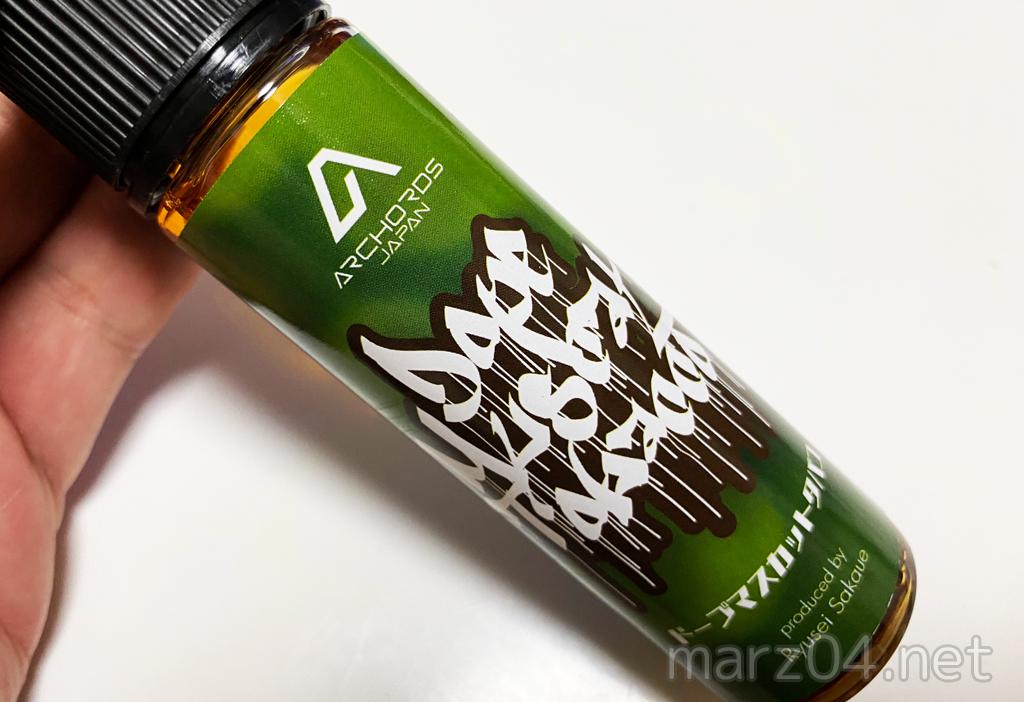 ARCHORDS JAPAN Dope Muscat Tobacco(ドープマスカットタバコ) リキッドレビュー|リーパーブレンド+マスカット